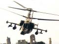 Боевые самолеты и вертолеты ВВС России - 0062.htm
